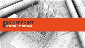 制图项目设计图纸模板模板动画PPT大全