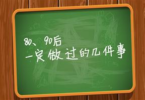 手绘黑板儿童成长教育教学课件动画PPT简易模板