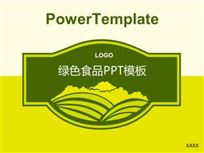 绿色食品公司介绍宣传动画PPT套用模板