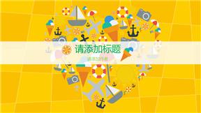黄色旅游元素幼儿小学教育教学课件动画PPT制作模板