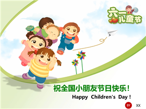 卡通六一儿童节活动安排最新动画PPT模板