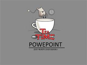 卡通咖啡杯幼儿小学教育教学课件动画PPT最新模板