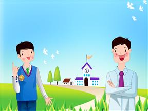 卡通房产销售建筑行业通用动画PPT动态模板简洁