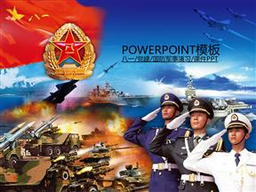 八一建军国防军事演习简洁动画PPT动态模板