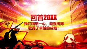中国风大气年会活动策划PPT模板