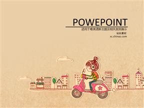 可爱骑车女孩幼儿小学教育教学课件简洁动画PPT模板