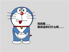 机器猫儿童成长教育教学课件免费动画PPT模板大全