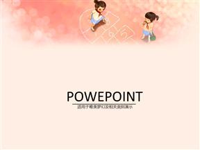 粉色卡通学生儿童成长教育教学课件好看的课件动画PPT模板