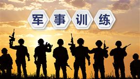 部队军事训练演习精致动画PPT模板