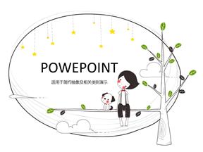 卡通男孩幼儿小学教育教学课件模板动画PPT